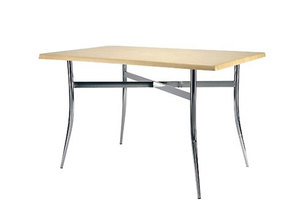 Кухонный стол №73